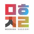 문화사거리 Logo