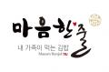 마음에프엔씨 Logo