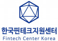 한국핀테크지원센터 Logo
