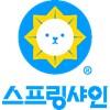 스프링샤인 Logo