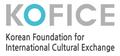 KOREAN FOUNDATION FOR INTERNATIONAL CULTURAL EXCHANGE (KOFICE) Logo