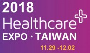 The Healthcare+ Expo - Taiwan