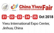 The 24th China Yiwu International Commodities Fair