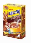 한국네슬레, '네스퀵 핫코코아 믹스' 출시
