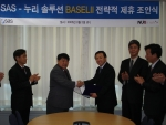SAS코리아-누리솔루션, 바젤 II 공략 확대 위한 전략적 제휴 체결