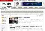 한국경제에 제공되는 뉴스와이어의 보도자료 속보