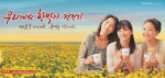 한국네슬레의 인기 커피 브랜드 테이스터스 초이스 커피 믹스가 친구들끼리의 우정을 테마로 하는 편지 쓰기 이벤트를 홈페이지와 주요 지하철역사 등에서 진행한다.