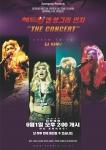 헤드윅 콘서트 포스터