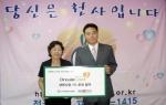왼쪽: (사)한국백혈병소아암협회 정정애 상임부회장 오른쪽: 이노셀 사업본부장 박윤준 이사