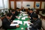 말라카이트 그린 보도관련 수협 긴급 대책회의