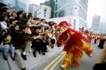 홍콩 국제 구정 퍼레이드