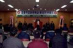 2월 13일 인천직업전문학교에서 훈련생 42명에 대한 수료식을 실시하였다.