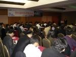 SAS코리아는 8일 코엑스인터콘티넨탈호텔에서 제조부문 IT 담당자100여명이 참석 한 가운데 자사의 엔터프라이즈 인텔리전트 플랫폼(EIP)인 SAS9기반의 제조산업의  품질관리,