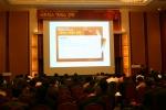 """다우기술은 19일 잠실롯데호텔에서 """"정보보안과 서버기반컴퓨팅(SBC) 환경 구축을 위한 시트릭스 액세스전략""""세미나를 개최했다."""