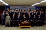 법무부 산하기관인 한국갱생보호공단 신임이사장으로 한창규 이사장이 2006. 10. 10(화) 취임하였다.