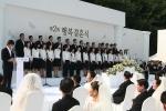 SK, 장애우 커플 50쌍 합동 결혼식 진행