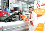SK주식회사(대표: 신헌철, www.skcorp.com)가 고급휘발유 '엔크린 솔룩스(Solux)' 탄생 1주년 및 고성능 경유의 새로운 브랜드 '솔룩스디젤(Solux Diesel