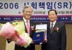 푸르덴셜생명 황우진 사장(사진 왼쪽)이 이코노믹리뷰 김선옥 대표로부터 사회책임경영대상 자원봉사부문을 수상 후 기념사진 촬영