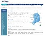 미디어맵 웹사이트