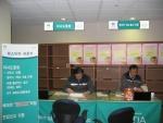 래미안 동탄 입주민들이 입주 서비스를 받고 있는 사진
