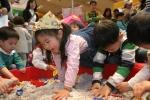 서울국제유아교육전 체험학습