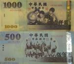 대만 신권사진 NT$ 500권,NT$1000권