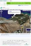 구글맵을 이용한 여행정보 제공
