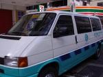 타이페이 공항픽업버스