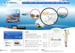 해양부, 10일부터 국제물류정보센터 운영