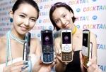 모토로라, 독특한 컬러 콤비네이션의 슬라이드폰 칵테일(COCKTAIL) 출시
