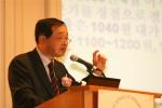 11일 강남 리츠칼튼호텔에서 진행된 서울과학종합대학원 4T CEO 조찬세미나에서 김일섭 딜로이트안진회계법인 회장이