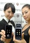 모토로라 코리아, 혁신적인 투명 터치 레이어 풀터치폰 모토프리즘(MOTOPRIZM) 출시