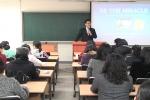 건국대학교 미래지식교육원 학부모를 위한 강좌