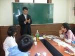 건국대학교 미래지식교육원, 'KU-홈스쿨 창업'과정 수강생 모집
