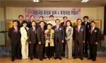6월 17일 제3기 국립극장 후원회 발족식에서 윤은기 서울과학종합대학원 총장이 후원회장에 취임하였다.