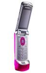 모토로라, 매혹적인 핑크빛 레이저 룩 핫 핑크 출시