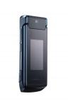 모토로라는 2G 폴더폰 모토 V10(MOTO V10)에 세련된 블루와 기하학적 패턴을 더해 도시적 감성을 담은 모토 V10 블루(MOTO V10 Blue)를 출시한다.