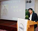 지난 11일 제주도 해비치호텔에서 열린 서울과학종합대학원(총장 윤은기) 4T CEO 하계 워크숍에서 '문학과 상상력'을 주제로 소설가 김주영이 강연을 하고 있다.
