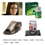 추석선물, 건강용품이 '대세'