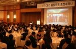9월 15일 JW메리어트 호텔 그랜드볼룸에서 열린 서울과학종합대학원(총장 윤은기) 4T CEO 총원우회 조찬세미나에서 김종창 금융감독원장이