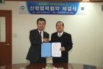 좌로부터)한국생산성본부 최동규 회장,충청대학교 정종택 학장