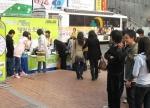 아수스, 2010년 신학기 아카데미 이벤트 개최
