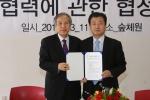 왼쪽부터) 장명국 한국녹색문화재단 이사장, 최동규 한국생산성본부 회장