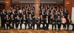 4T CEO 녹색성장과정 1기 단체 기념 사진