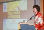 서울과학종합대학원 주최 중국 경제 세미나에서 강연을 펼치고 있는 중국과학원 조홍 부원장