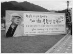 월간 시사문단, 황금찬 시인과 함께하는 '제2회 북한강문학제' 오는 12일 개최