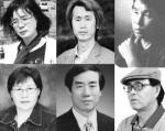 제2회 북한강문학상 및 제7회 풀잎문학상 수상자 발표