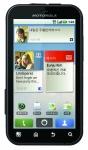 모토로라, 일상의 외부 자극에 강한 스마트폰 모토로라 디파이(Motorola DEFY™) 출시