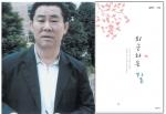 2010년 제8회 시사문단문학상 수상자 발표