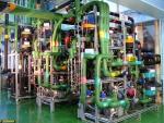 대전 대덕 연구단지에 준공된 저온연속반응시스템등을 갖춰 전 공정을 자동제어시스템으로 처리할 수 있는 연산100톤 규모의 원료의약품 공장 시설의 일부